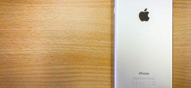 Co nabízí nejnovější model iPhonu?